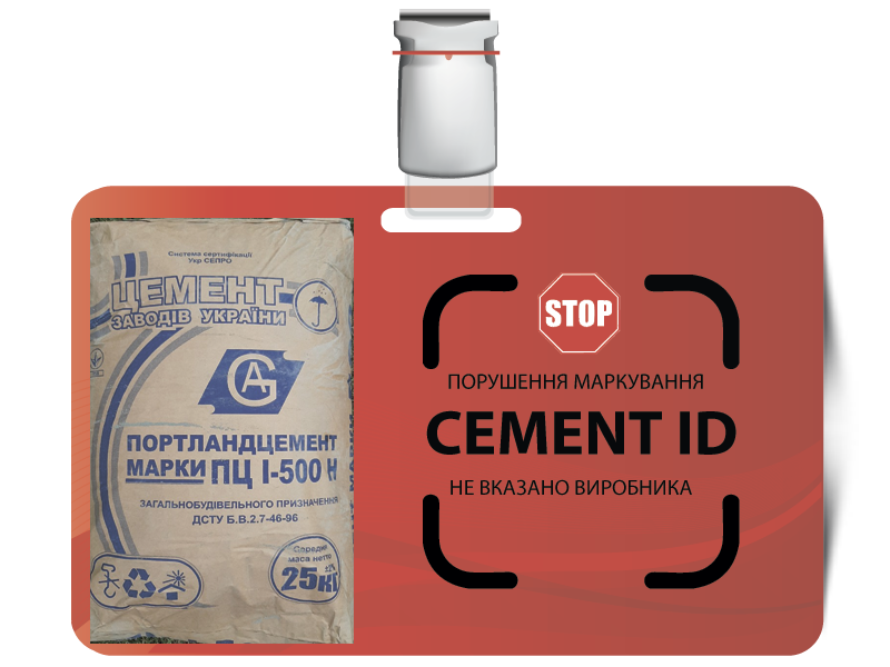100 1cement id