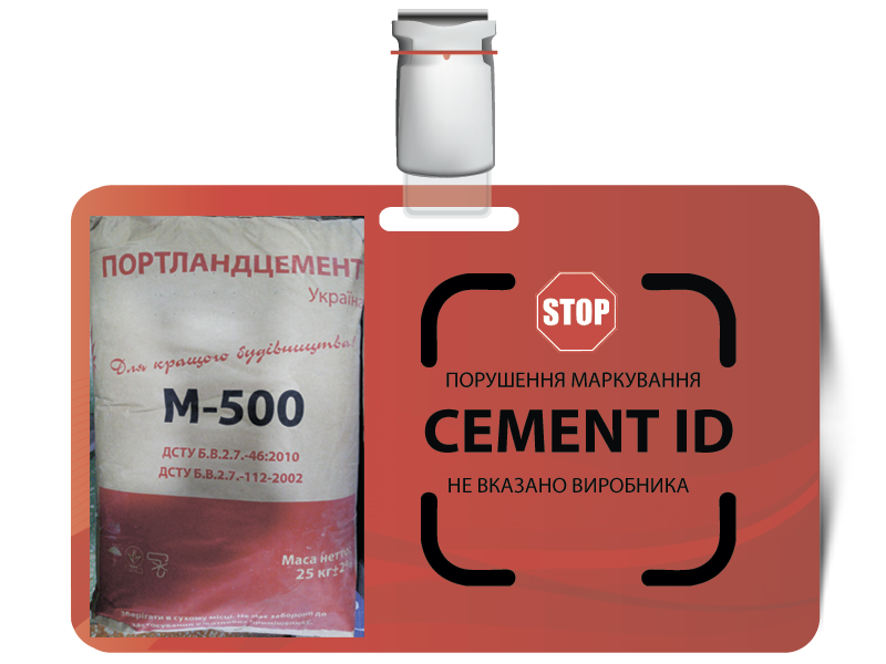 100 3cement id