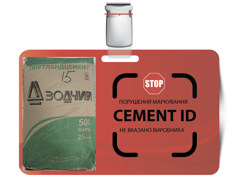 15cement id
