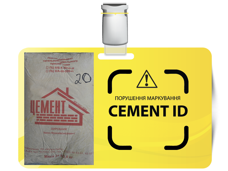 20cement id