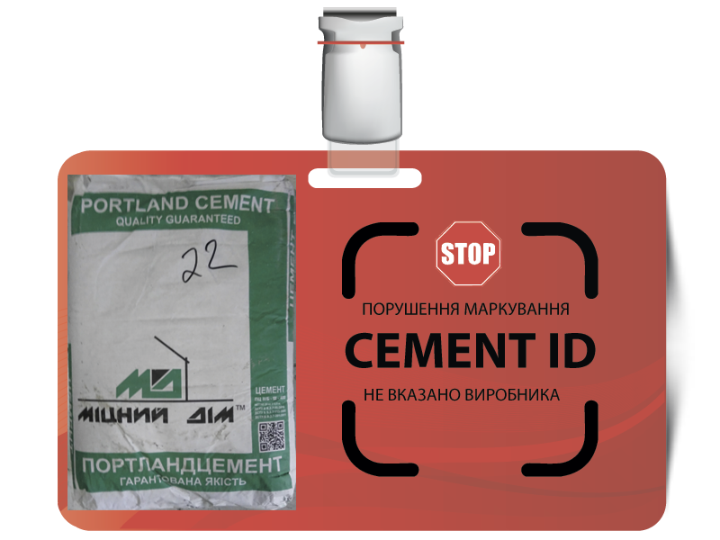 22cement id