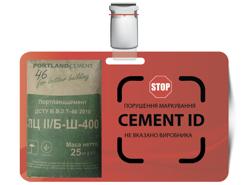 46cement id