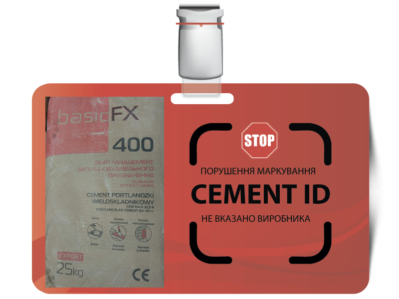 51cement id