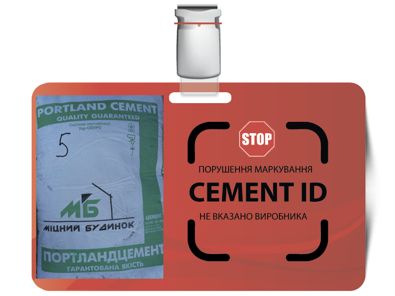 5cement id