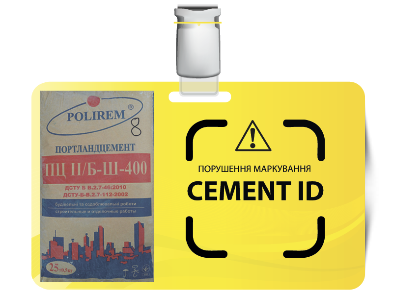 8cement id