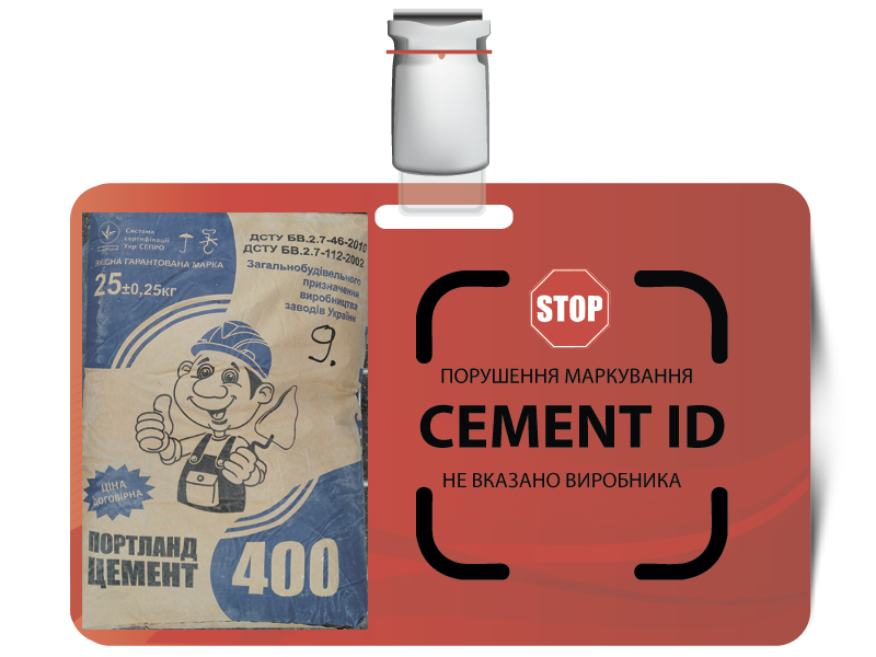 9cement id